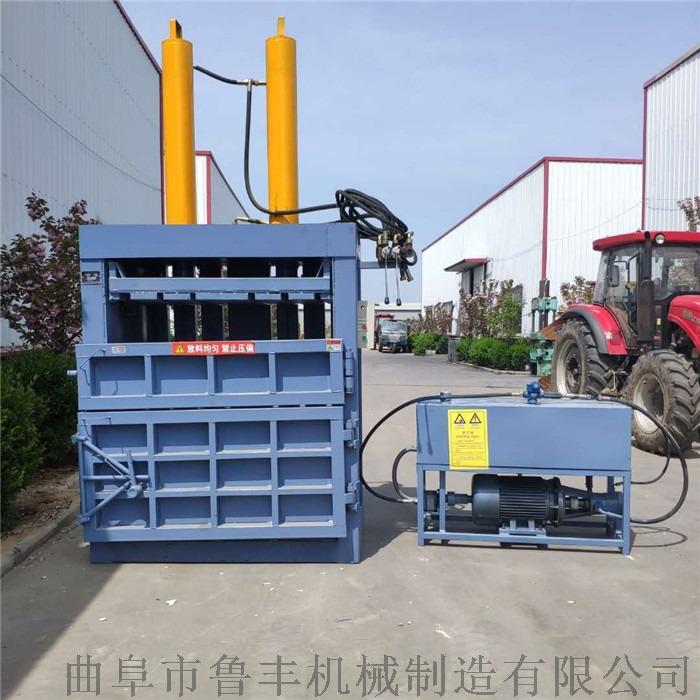 立式废纸箱液压打包机厂家多少钱一台112944842