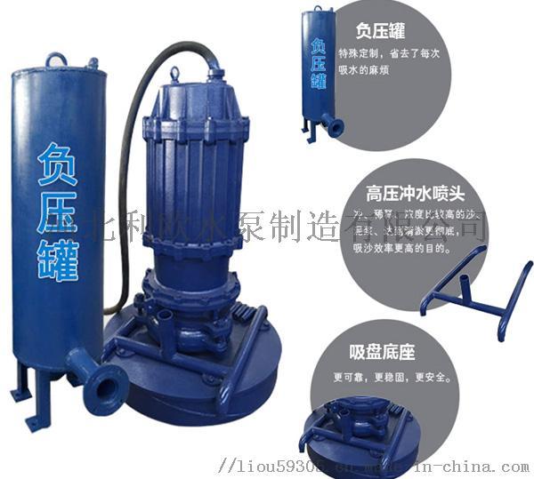 利欧ZJQ潜水渣浆泵32ZJQ-8.5-6-K106768665