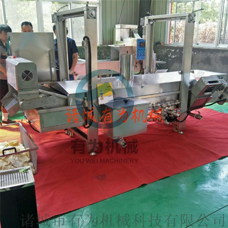 YW-新薄脆油炸机,薄脆油炸机器,天津薄脆油炸设备59035742
