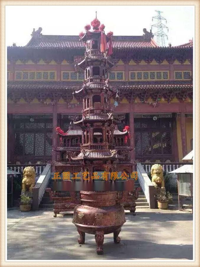 苍南瑞盛工艺厂 1174
