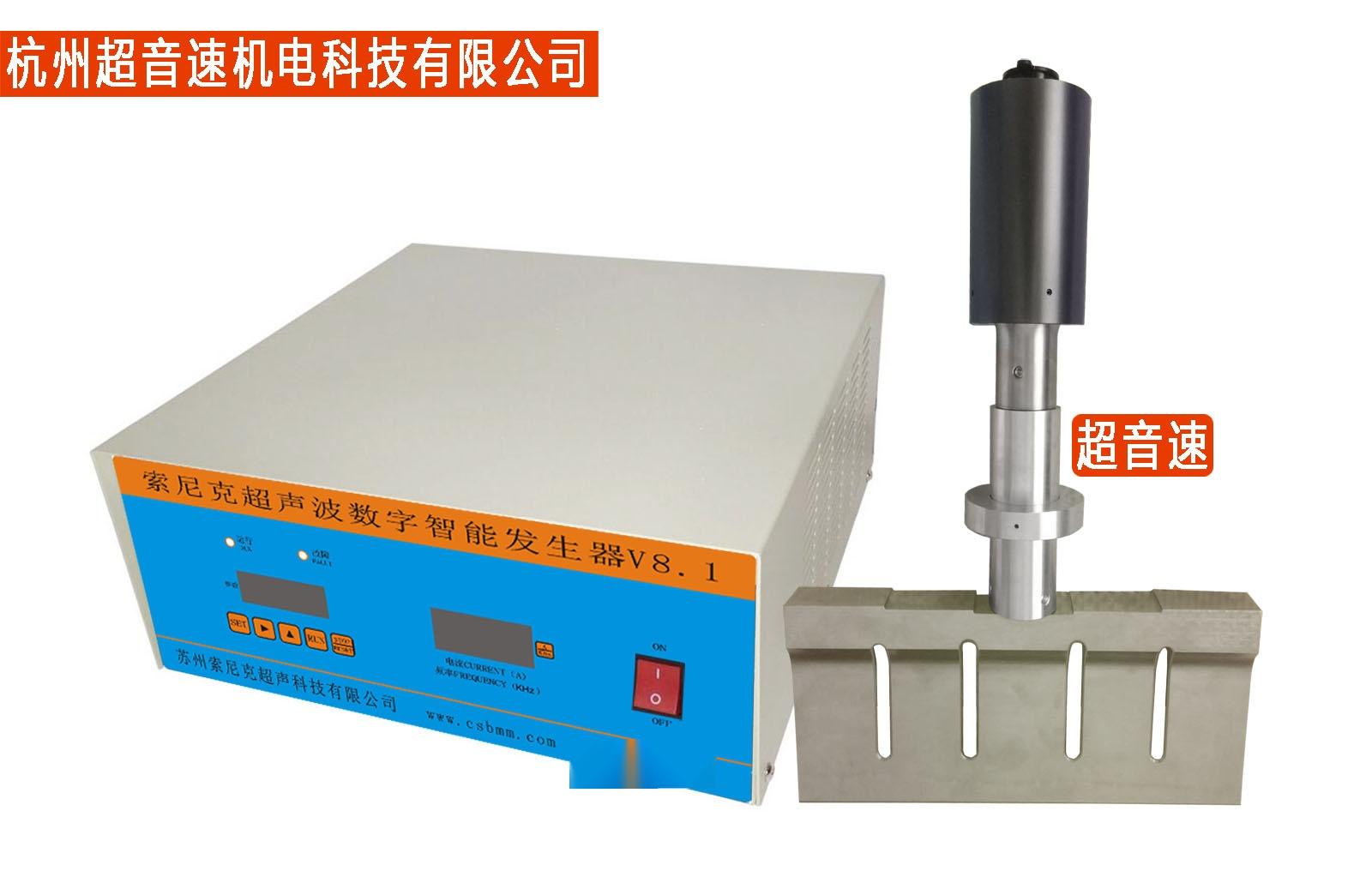 超音速1000W超声波蛋糕食品切割刀图片 规格 厂家 参数 (2).jpg
