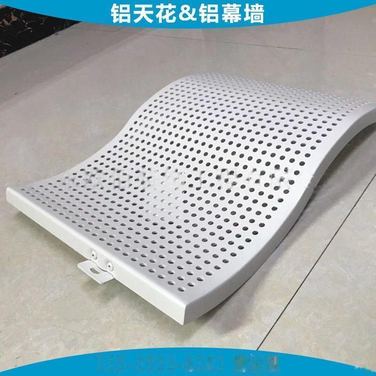 4、冲孔造型铝单板 (3).jpg