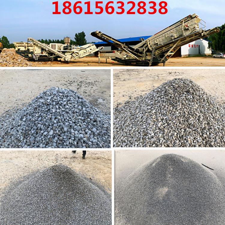 安徽石料移动式破碎机厂家 时产200吨碎石生产线79329362