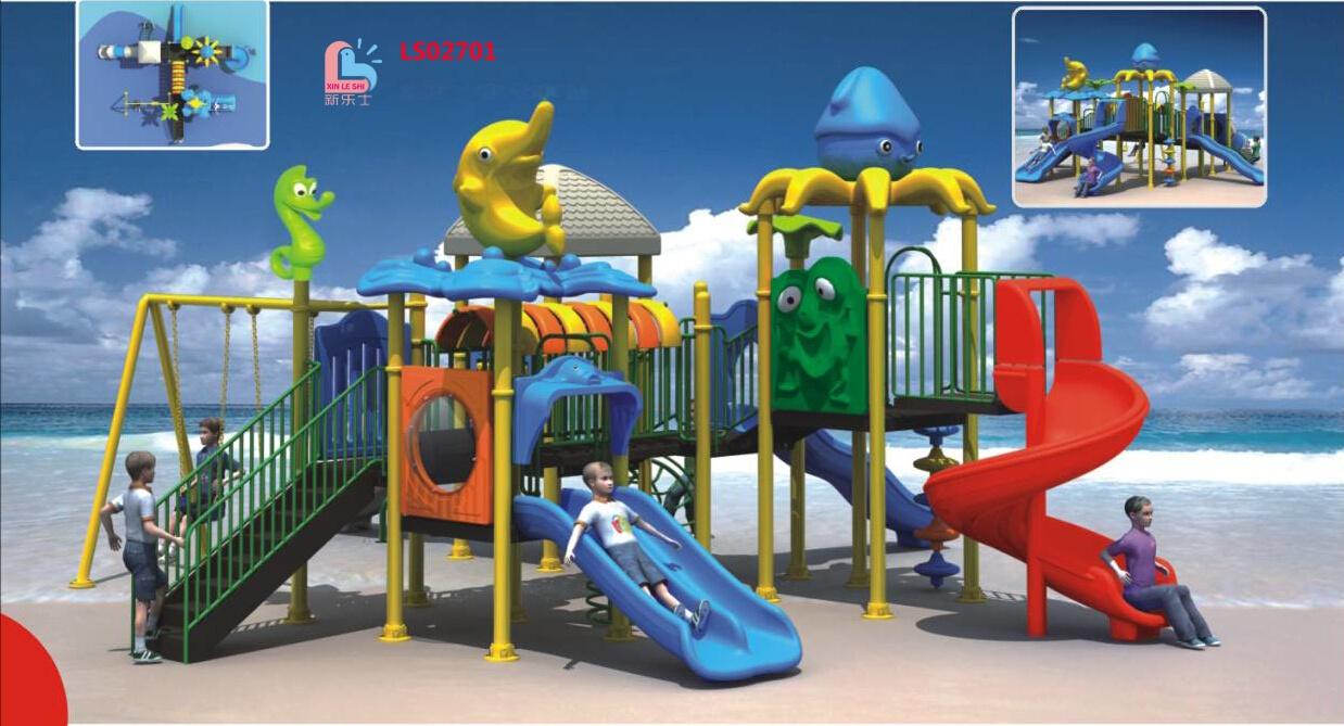 兒童滑梯室外大型兒童遊樂設施18037145