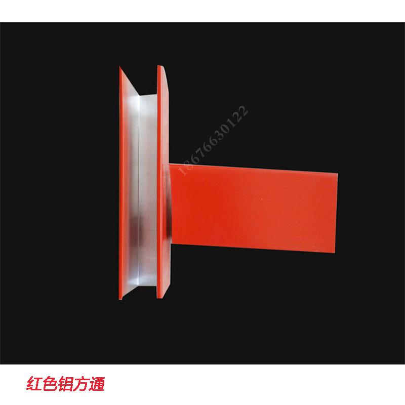 專業生產氟碳噴塗烤漆木紋門頭鋁方通784675865