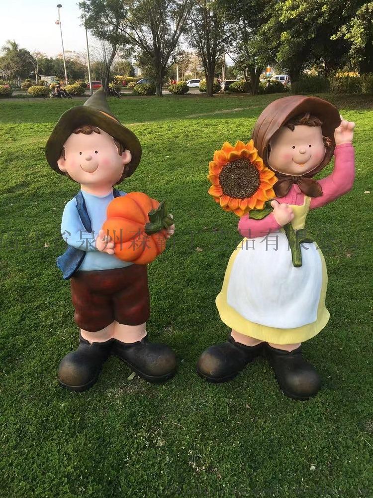 卡通人物丰收节小孩 户外园林树脂雕塑批发 泉州85540065