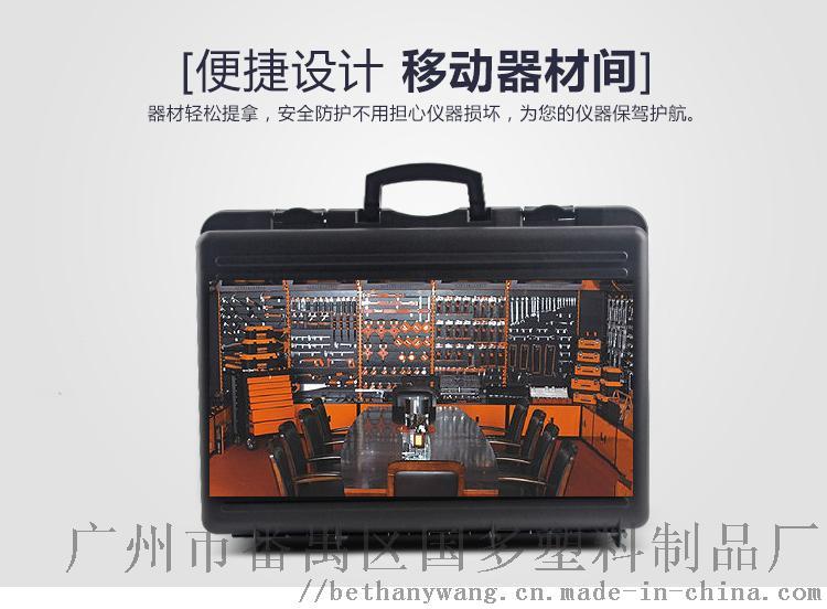 车载电子仪器安全防护箱@大号手提箱@13塑料工具箱91523885