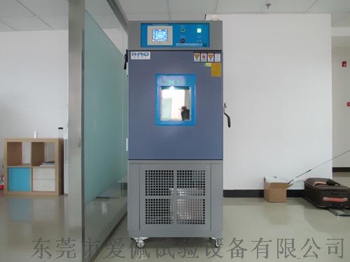 溫度變化的儀器,高低溫度試驗測試806311505