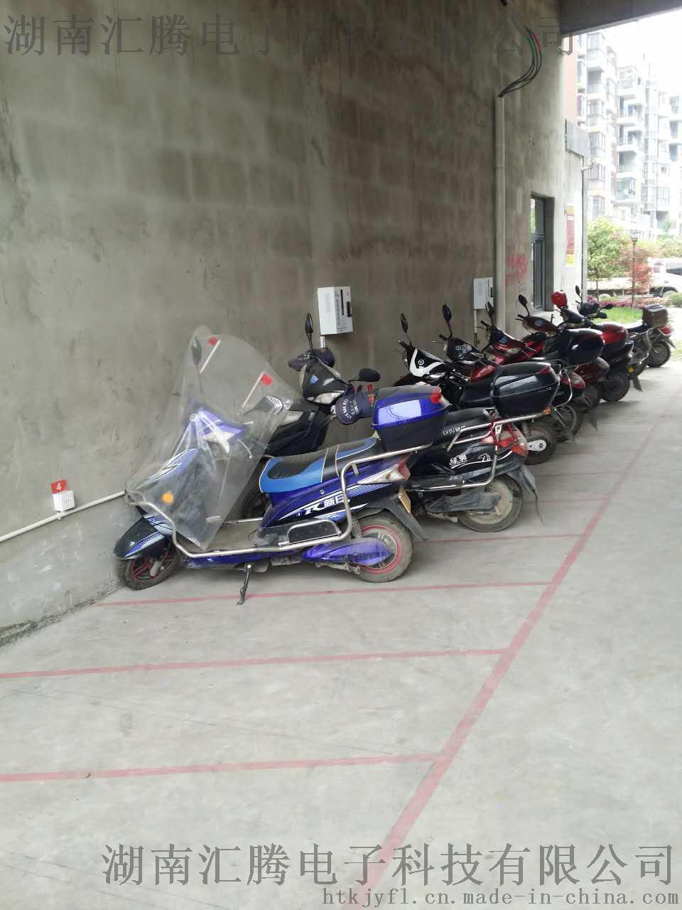 湖南投幣式充電站廠家 小區電瓶車充電樁WF739175042