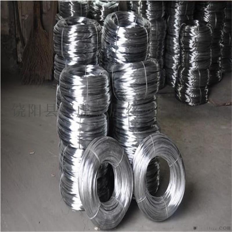 黑鐵絲 電焊網絲 荷蘭網絲廠家直銷70424302