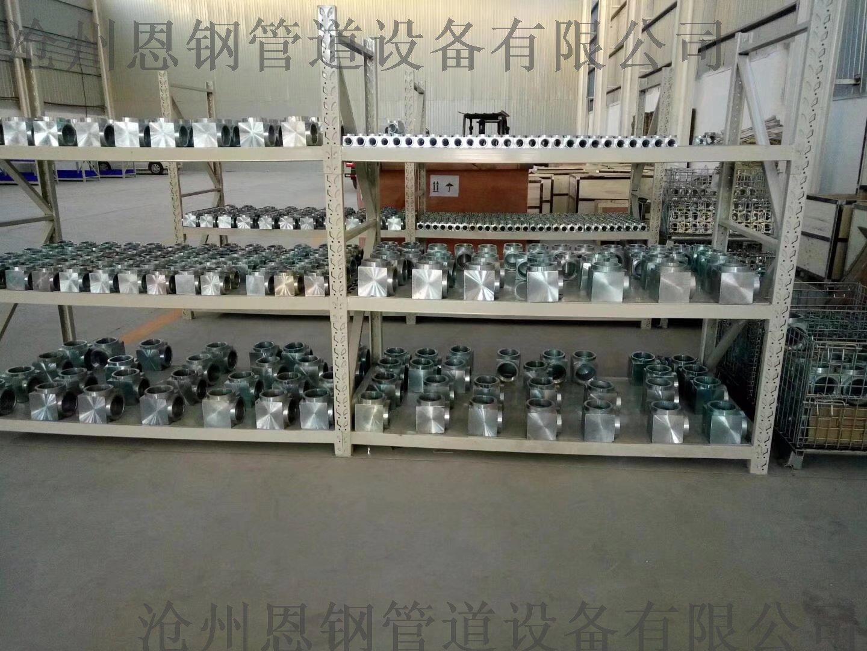 GB/T14383标准锻制承插焊和螺纹管件62416925