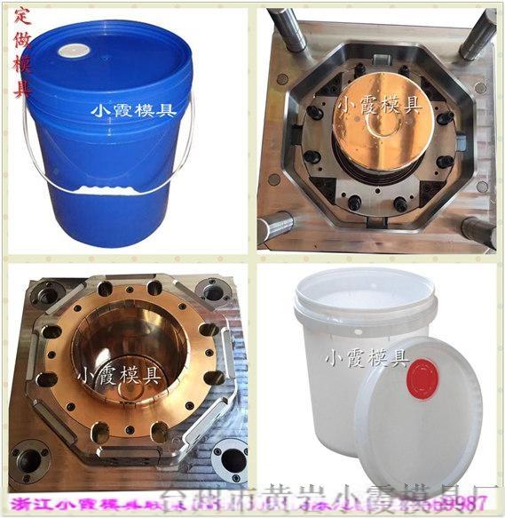 订做涂料桶模具,机油桶模具厂家 (18).jpg