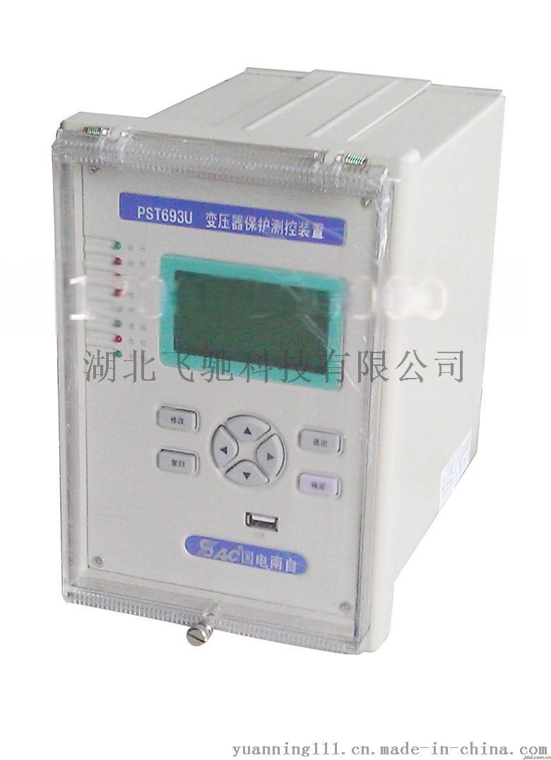 国电南自PSL691U线路保护测控装置777024025