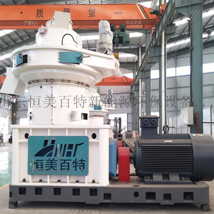 生物質顆粒機可再生的能源設備平模製粒機設備廠家780374582