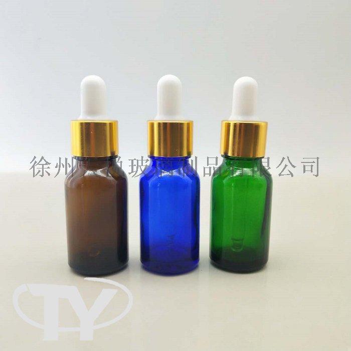 15ml精油瓶2