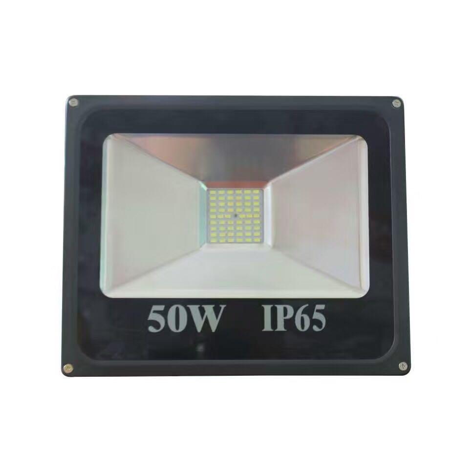 日彩50W投光燈、30W太陽能投光燈47969755
