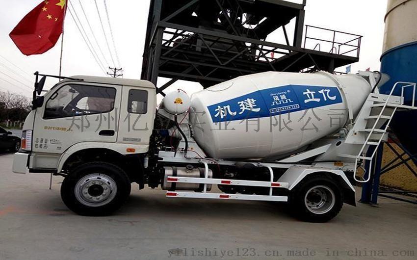 6立方攪拌罐車+混凝土攪拌車+小型罐車[1]_副本.jpg
