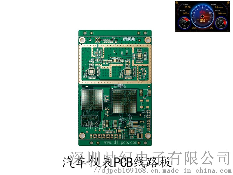 高精密HDI电路板