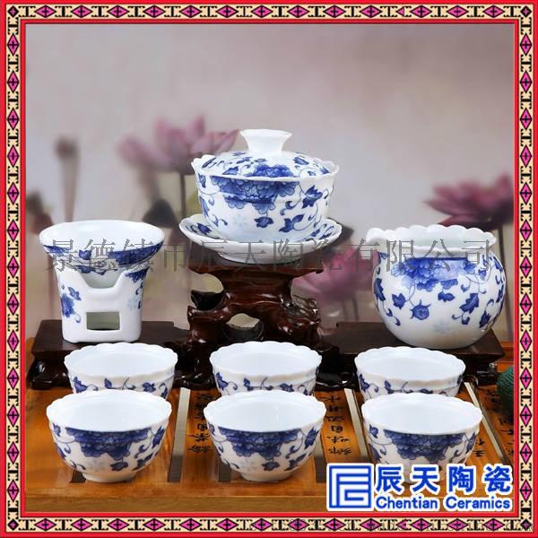雪花釉陶瓷茶具 日式陶瓷茶具 功夫茶茶具订做60343145