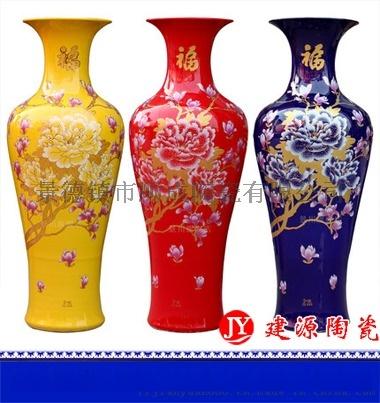 手繪藝術大花瓶 1.6米花瓶 陶瓷開業裝飾擺件86421155