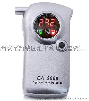 西安哪余有賣酒精檢測儀的1377248929292723335
