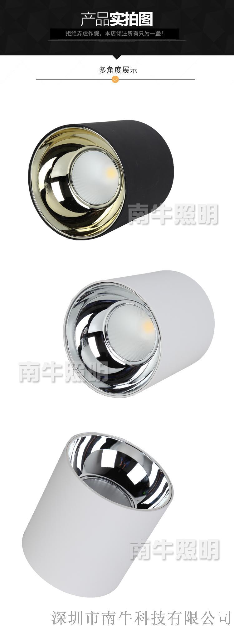 LED明裝筒燈.jpg
