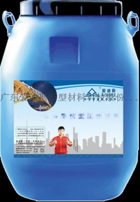 HUT-1反應性橋面防水塗料.png