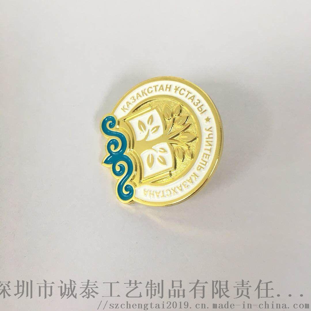 金屬徽章定製企業合金胸針製作團隊烤漆印刷胸章生產廠864969295