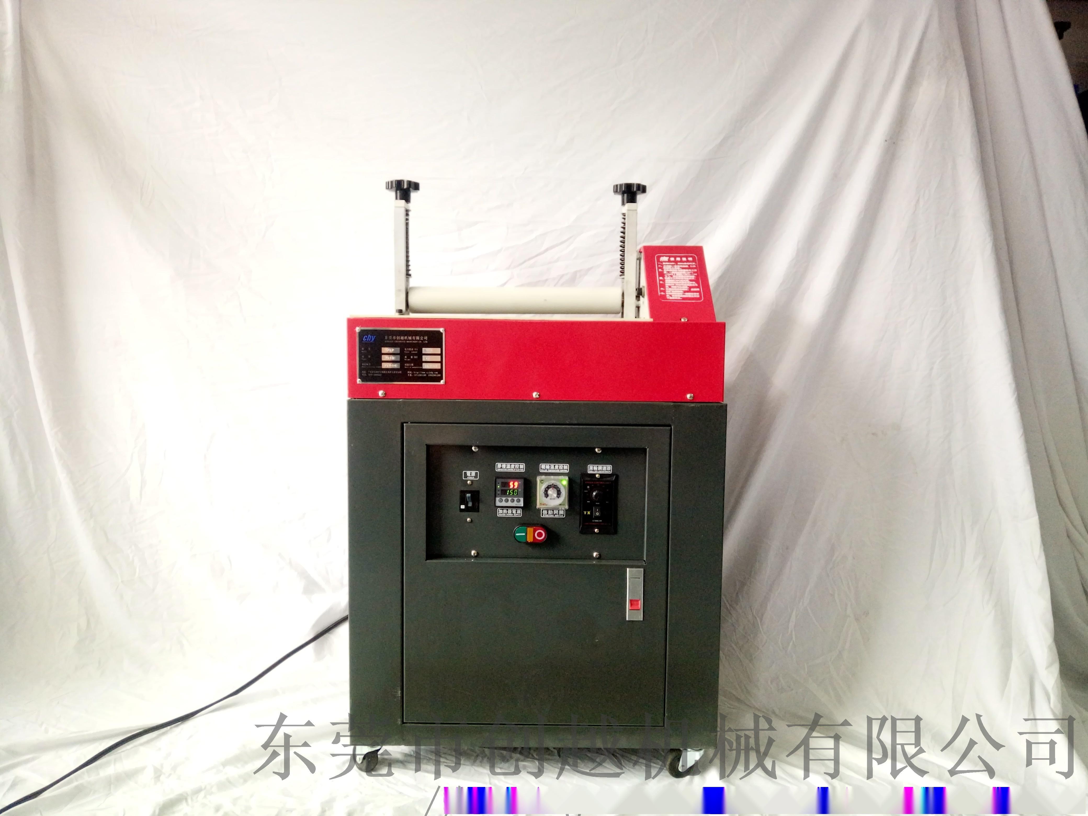 山东热熔胶机 热熔胶过胶机 EVA过胶机设备811654162