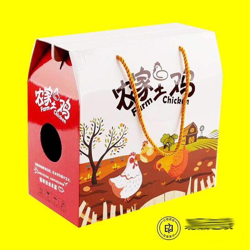 土雞禮品盒13.jpg