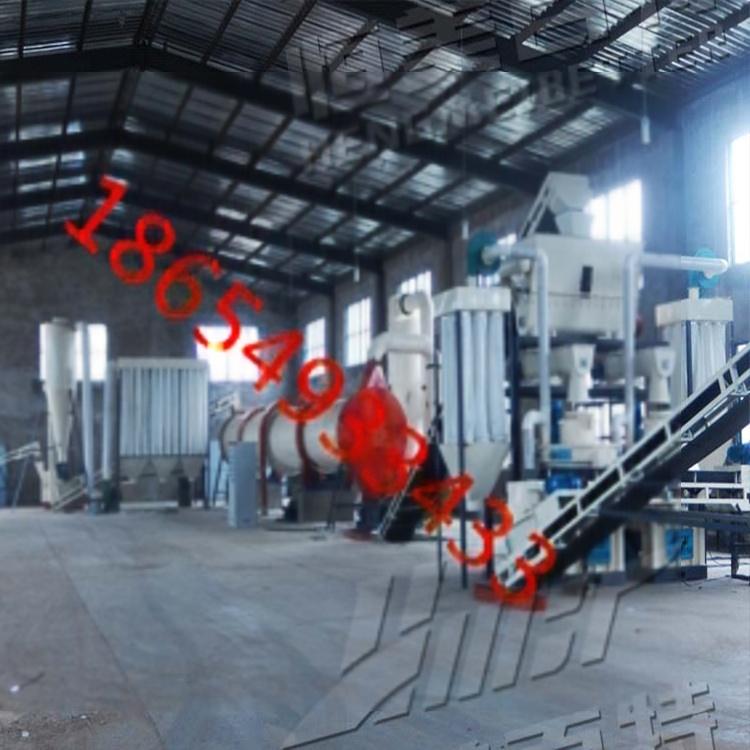 福建生物質燃料顆粒機 木屑顆粒機廠家銷售109258562