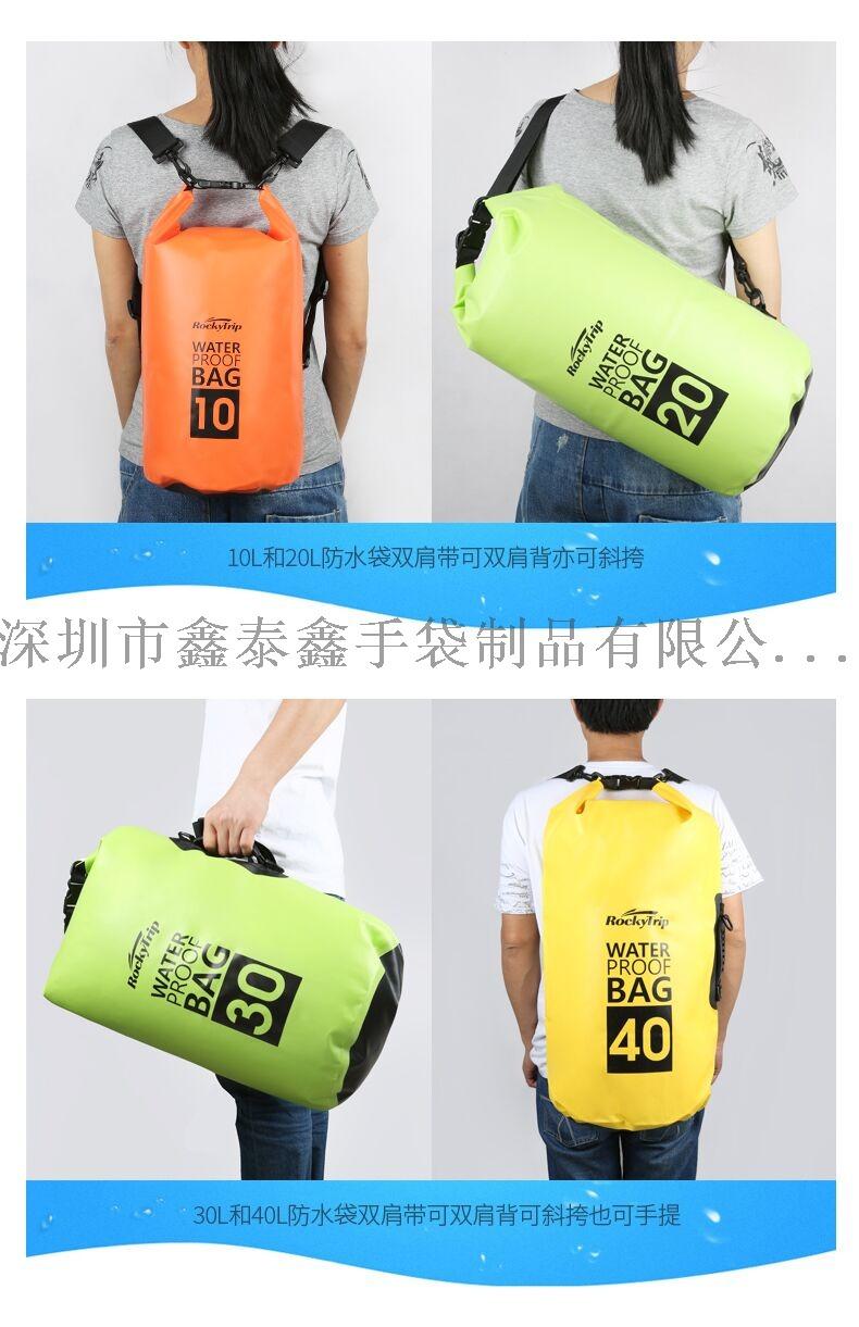 防水袋2.jpg