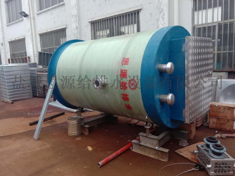 貴陽GRP市政一體化預製泵站 地埋式一體化預製泵站130933325