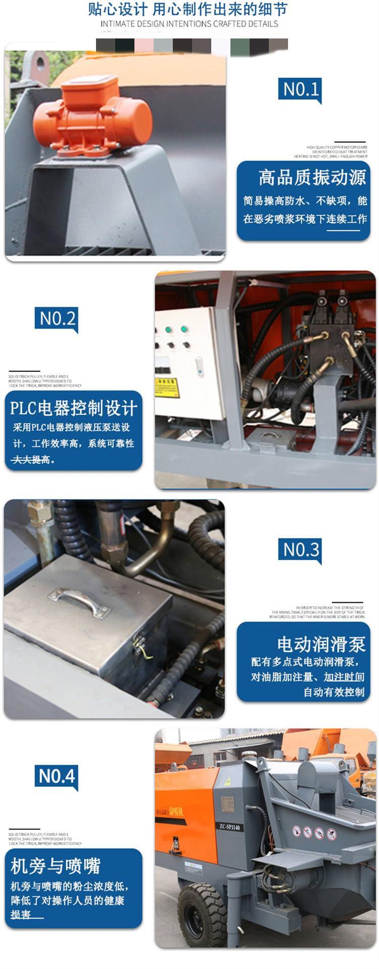 四川凉山小型湿喷机小型湿喷机配件