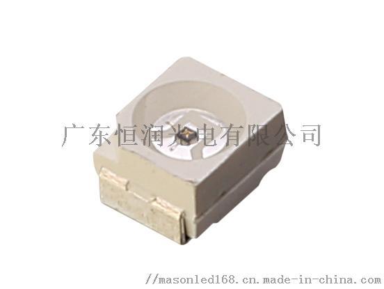 Infrared LEDs 3528.jpg