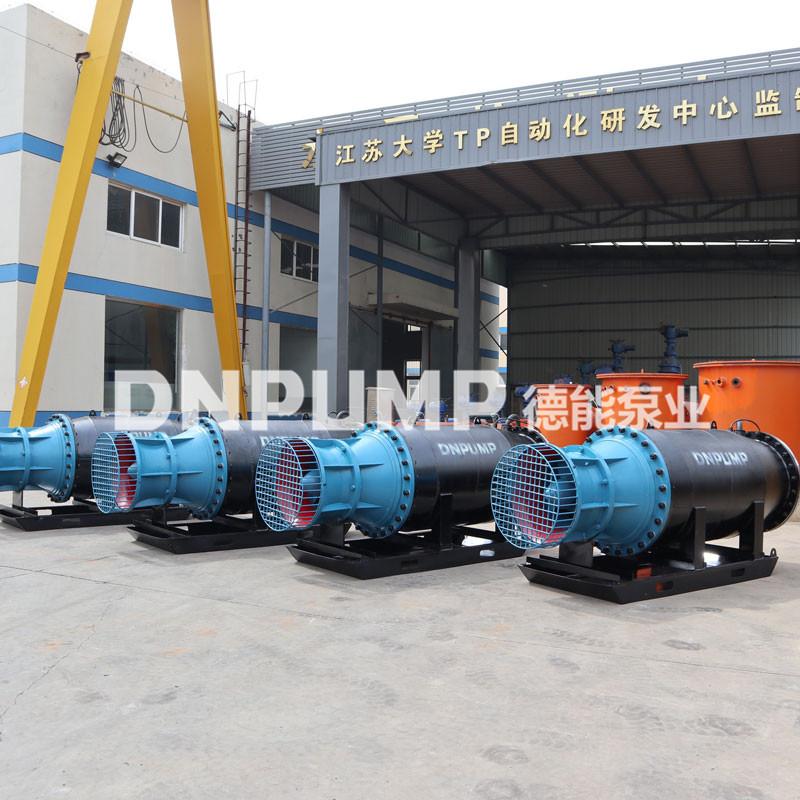 排涝提升轴流泵_排水咨询86990412