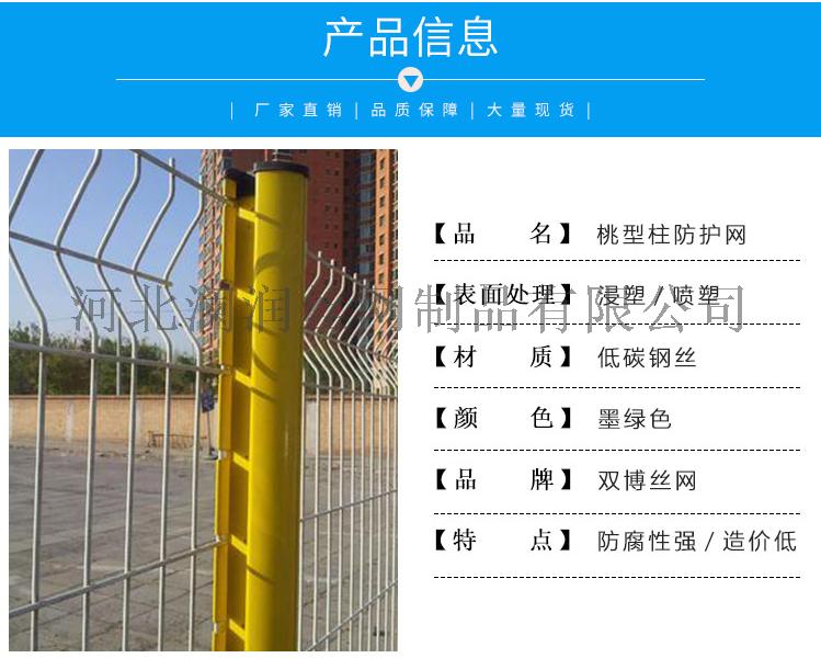 浙江 小區園林三角折彎護欄廠家134787075