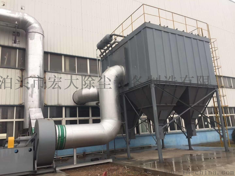 熔炉除尘器 熔炼炉脉冲布袋除尘器 熔炼炉除尘设备854551592