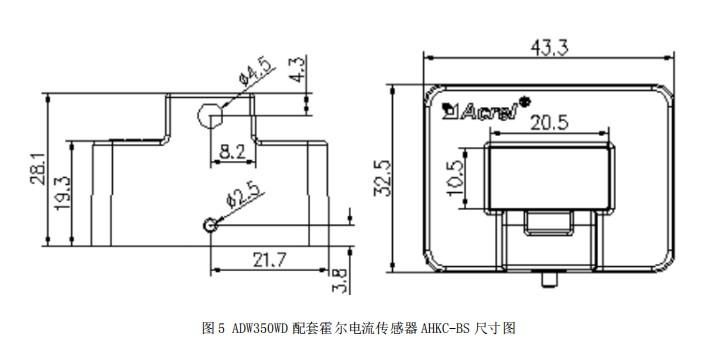 8.产品尺寸.JPG