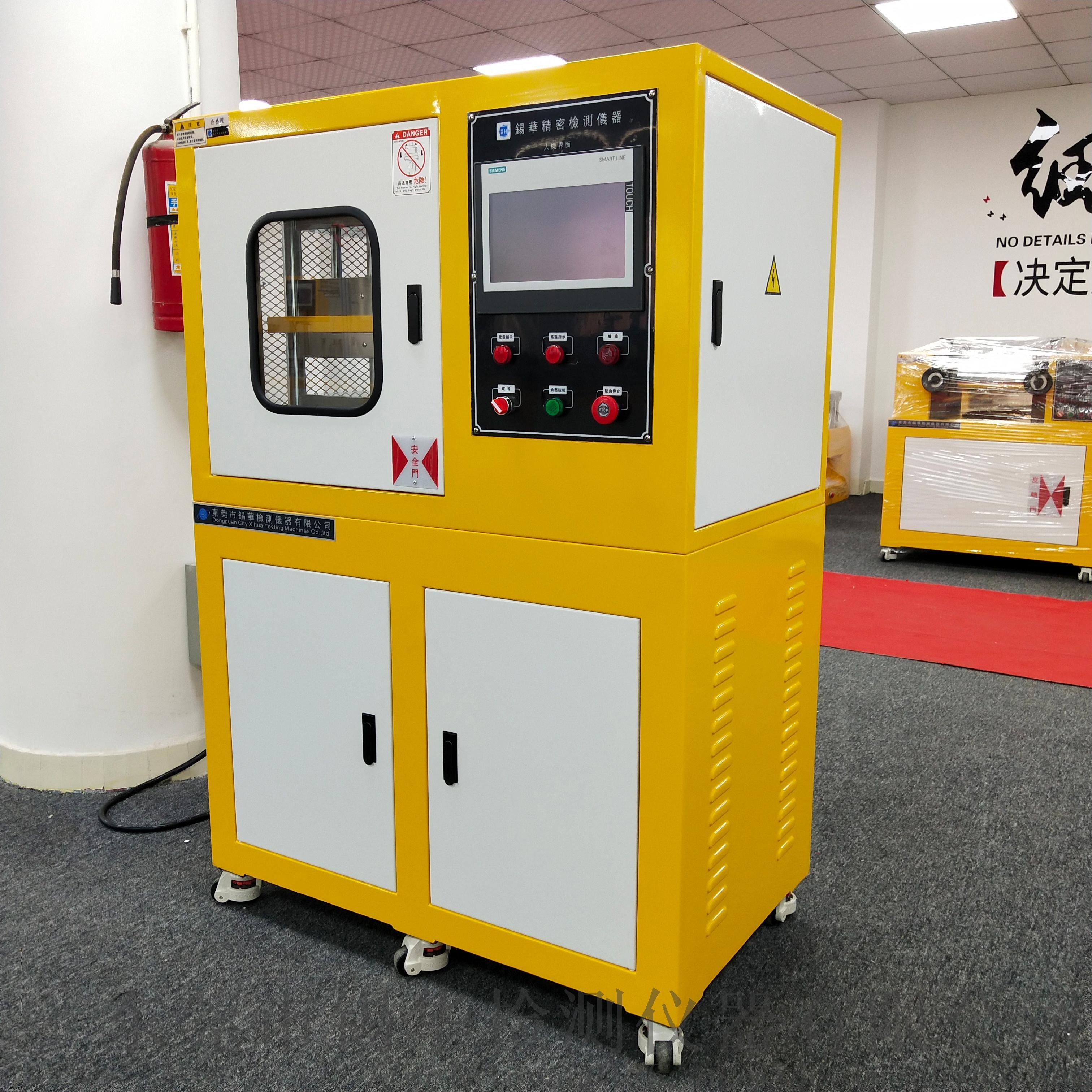 30t小型硫化机,,硅胶四柱型热压成型机100172265