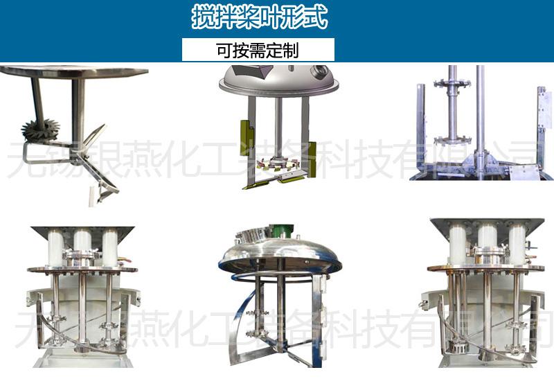 厂家提供多功能双轴混合搅拌机 多功能分散搅拌机139502615