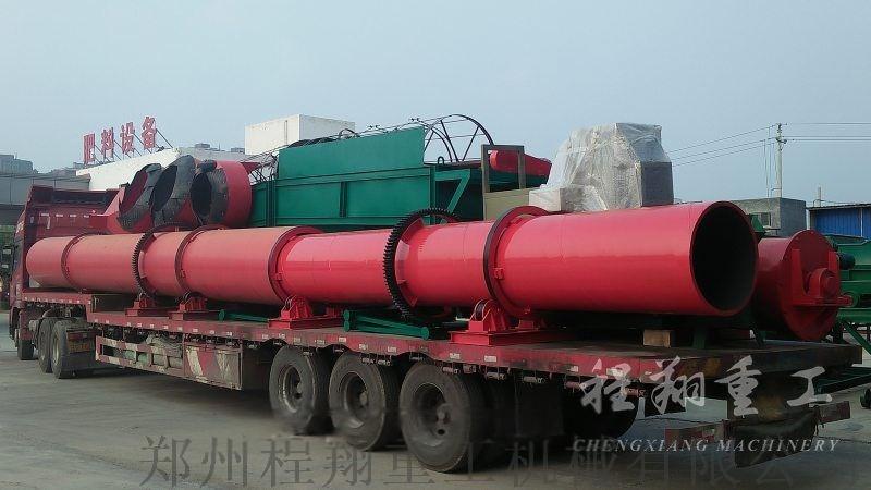 河南粪便生产有机肥设备,鸡粪鹅粪加工有机肥生产线827927252