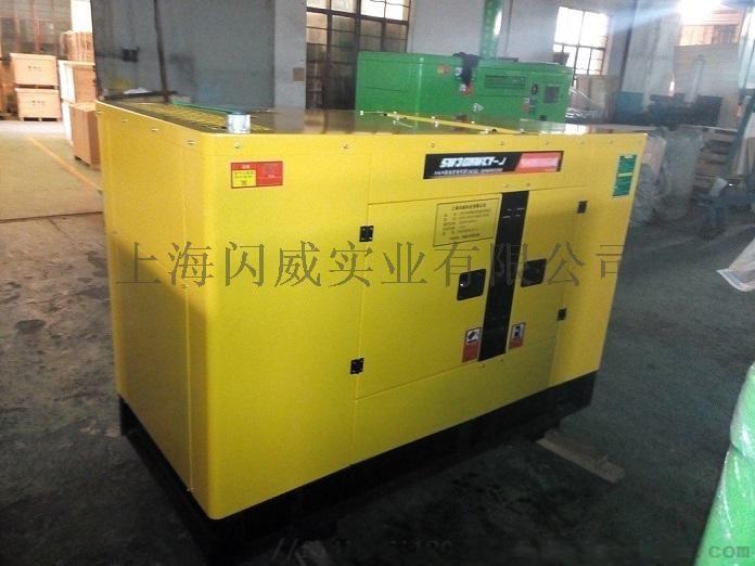 60KW汽油发电机 三相  美国进口动力 体积小 噪音低140867955