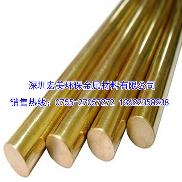 C3604黃銅棒 六角黃銅棒82916185