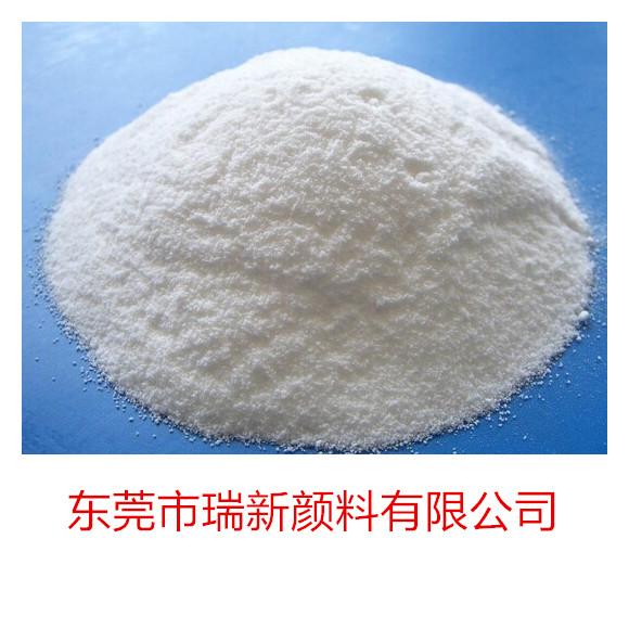 抗氧化剂2