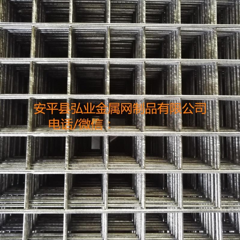 定做方眼电焊网片,菱形孔金属网格,建筑网片739877732
