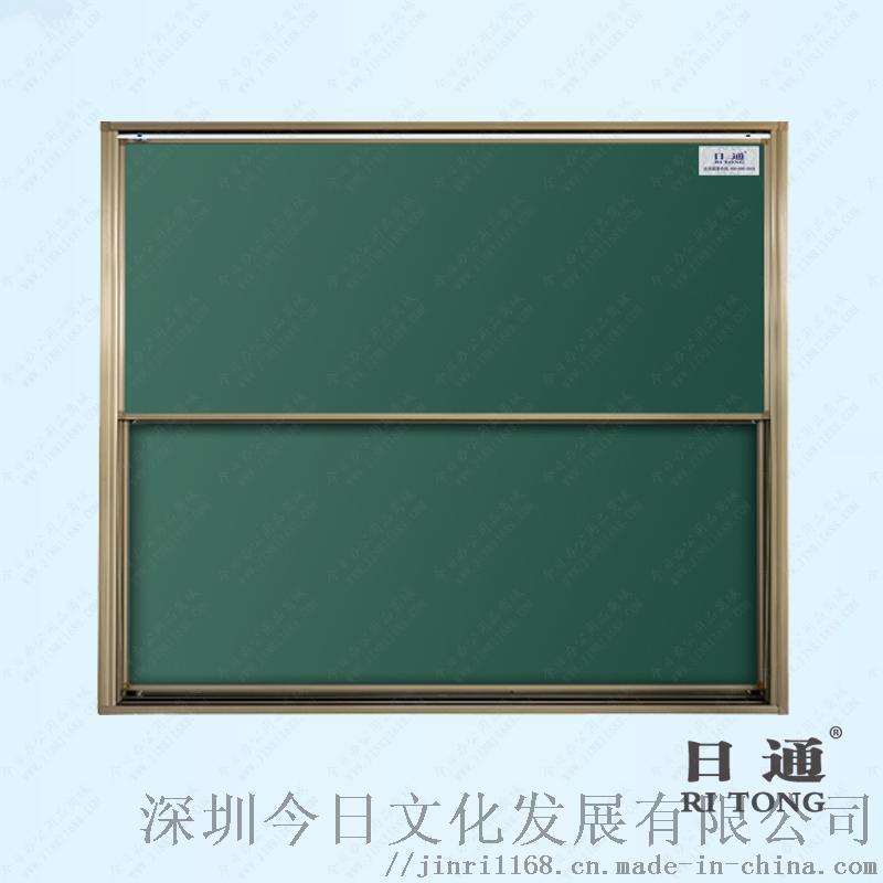 左右推拉白板,推拉組合白板,日通推拉式白板805272495