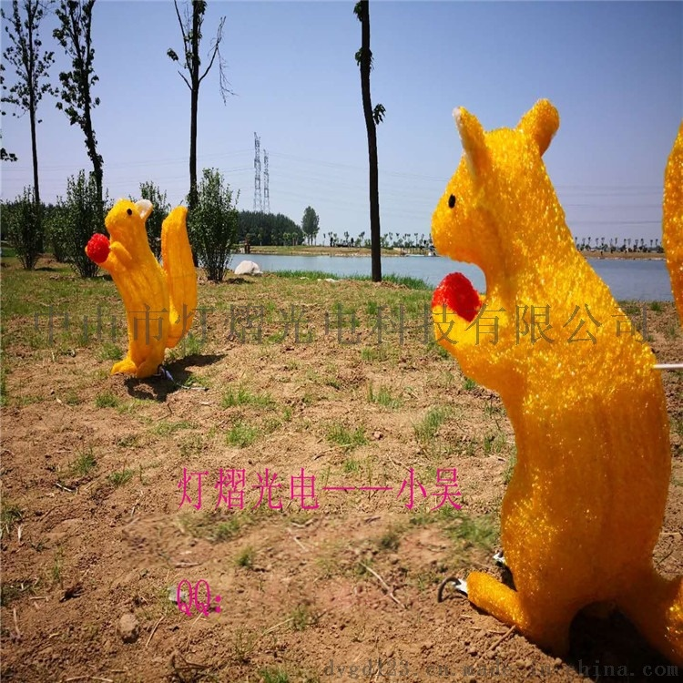 廠家定製滴膠動物燈 3D小松鼠造型燈 公園裝飾燈783029535