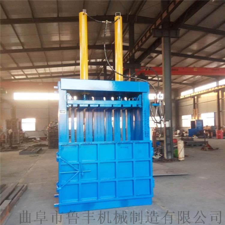 80吨液压打包机5.jpg
