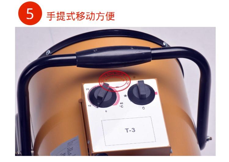 電熱風機詳情頁 (5).jpg